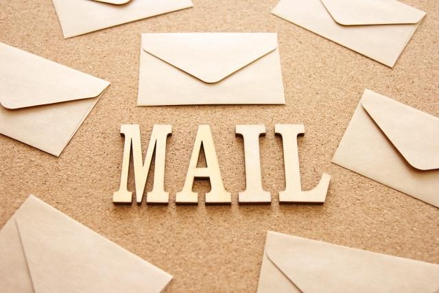 電子メール活用能力