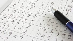 言語力検定試験の難易度・合格率・試験日など
