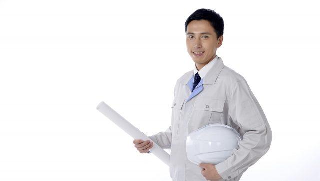 労働安全コンサルタント